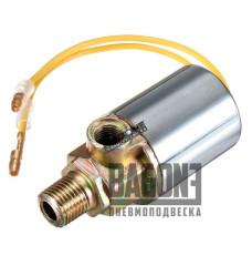 Клапан сигнала Air Horn