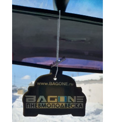 Ароматизатор BAGONE (ваниль)