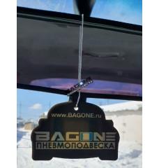 Ароматизатор BAGONE (Babble Gum)