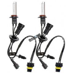 Лампы ксенон 35W H4 4300k (2шт) (НЕ БИ)