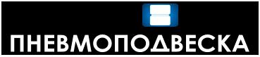 BAGONE: производитель пневмоподвески и комплектующих